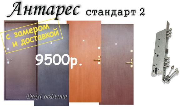 купить техническую металлическую дверь белую